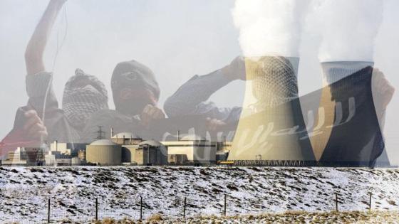 핵을 이용한 테러 가능성이 증대되는 가운데 우리나라도 핵물질 불법거래를 예방하기 위한 관리체계 강화에 경각심을 가져야 한다. [연합뉴스]