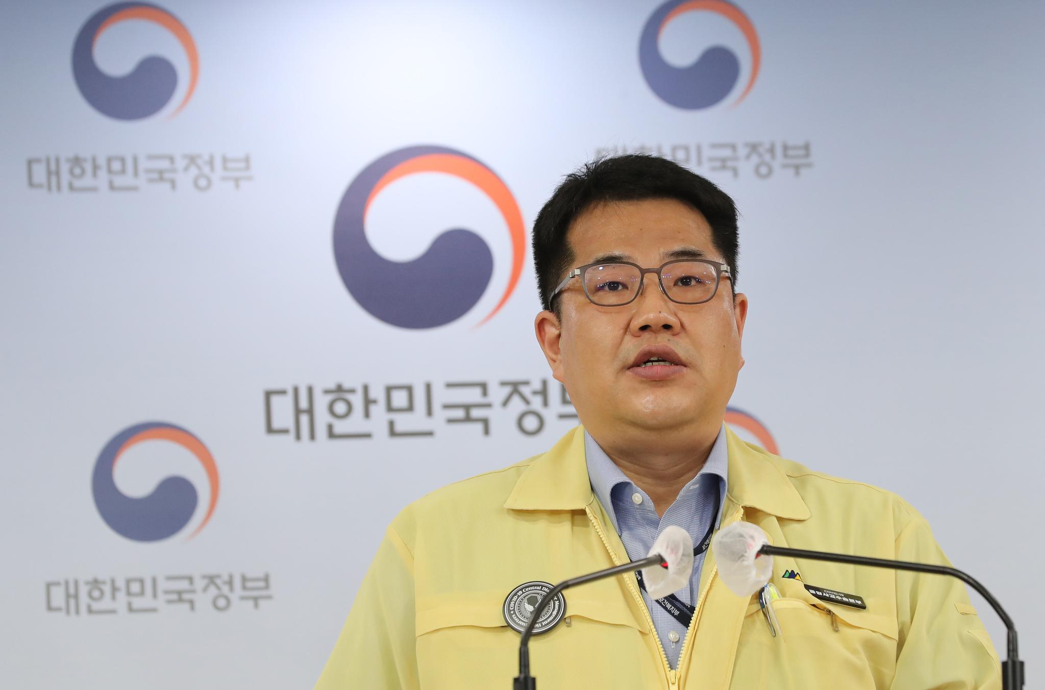 손영래 중앙사고수습본부 사회전략반장. 연합뉴스