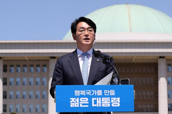 박용진 더불어민주당 의원이 9일 서울 여의도 국회 잔디광장에서 제20대 대통령 선거 출마를 공식적으로 선언하고 있다. 연합뉴스