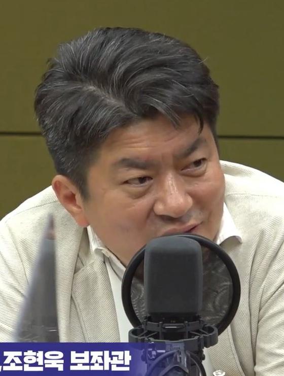 4일 라디오에 출연해 인터뷰를 하고 있는 조현욱 보좌관