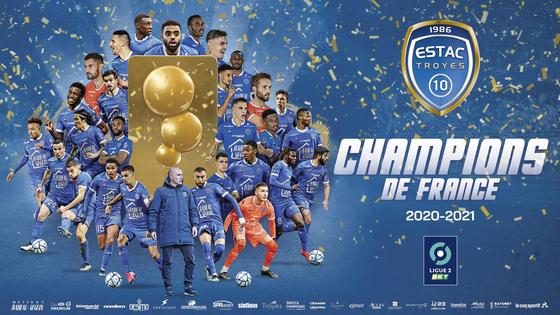석현준 소속팀 트루아가 프랑스 2부리그에서 우승했다. 다음 시즌부터 1부에 참가한다. [사진 트루아 트위터]
