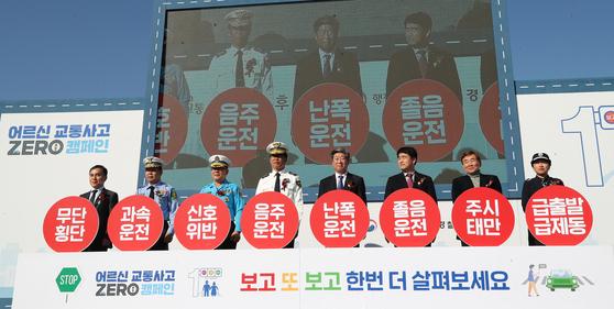 2019년 11월 서울시 광화문에서 열린 '2019 어르신 교통사고 제로 캠페인'에서 참석자들이 교통안전 다짐 퍼포먼스를 하고 있다. 연합뉴스