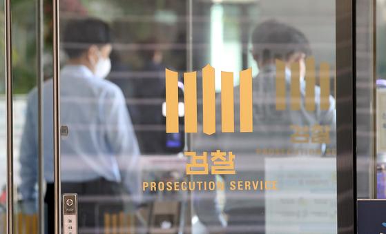 지난 3일 서울 서초구 대검찰청으로 검찰 관계자가 들어서고 있다. 뉴스1