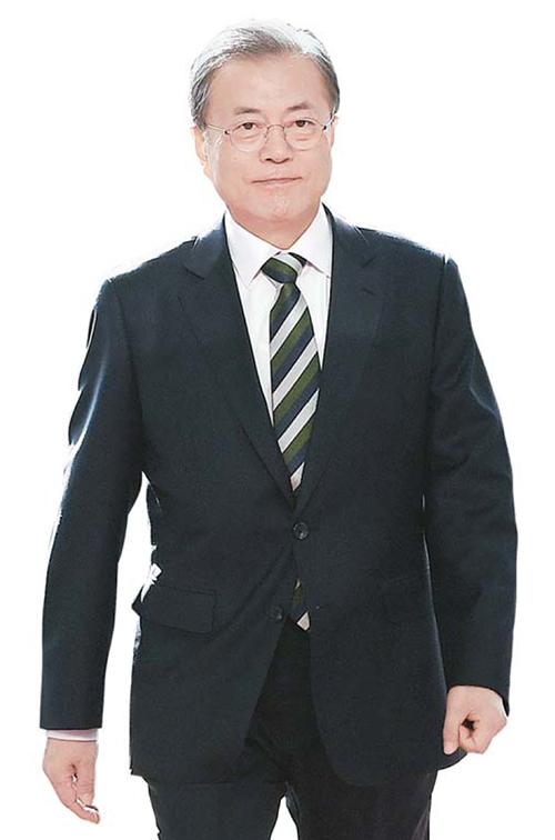 문재인 대통령