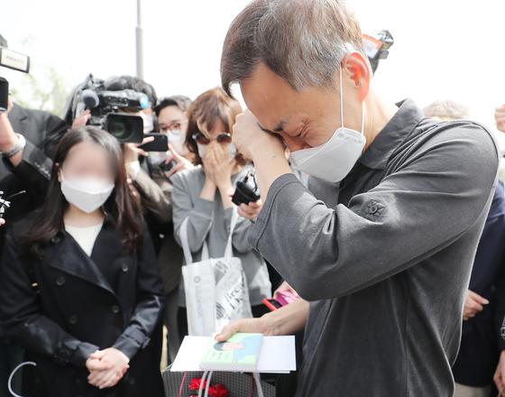 손정민 군의 아버지 손현씨가 어버이날인 8일 오후 서울 서초구 반포한강공원 택시승강장 앞에서 아들의 그림을 선물로 받은 후 눈물을 흘리고 있다. 뉴스1
