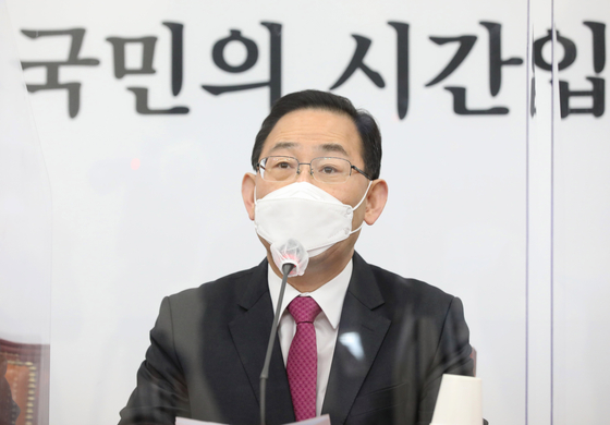 국민의힘 주호영 전 원내대표. 중앙포토