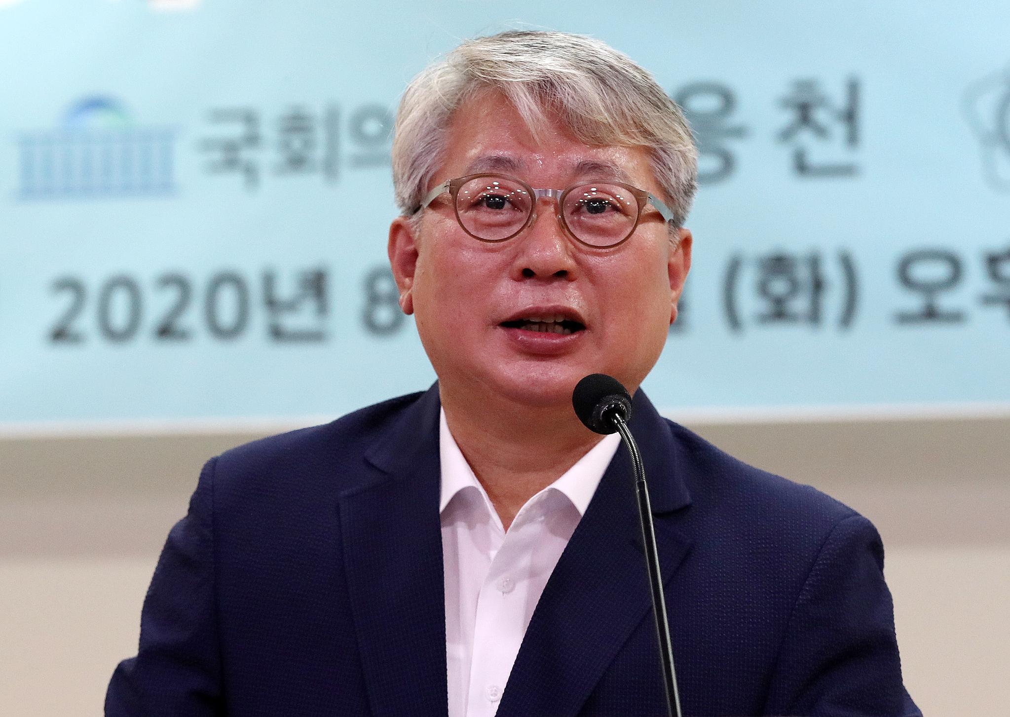 조응천 더불어민주당 의원. 뉴스1