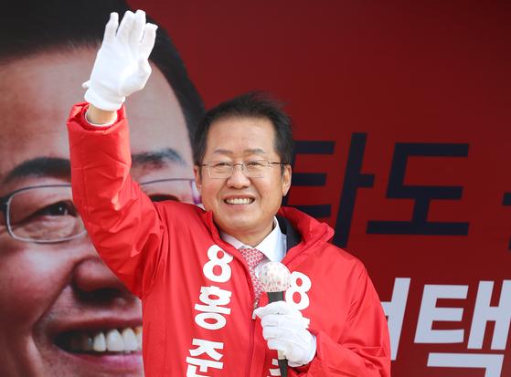지난해 제21대 국회의원선거 대구 수성을에 무소속으로 출마해 당선된 홍준표 의원. 뉴스1