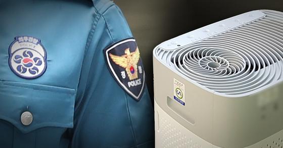 의무경찰들이 내무반에 설치된 공기청정기를 중고거래사이트에서 판매한 것으로 드러나 경찰이 조사를 벌이고 있다. 중앙포토·연합뉴스