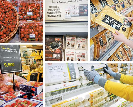 산지 생산 후 2~3일 이내에 판매하는 '김', 당일 산란한 '계란', 새벽에 수확한 '딸기' 등 이마트·롯데마트에 진열된 식선식품. [사진 각 사]