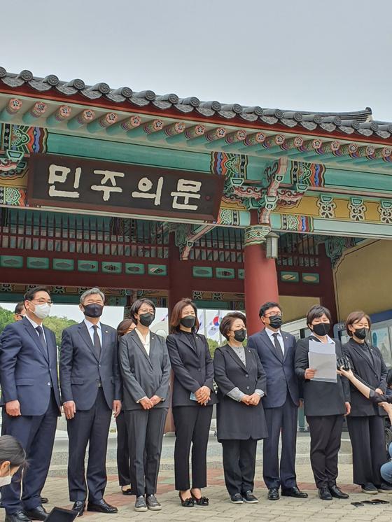국민의힘 초선 의원들이 10일 광주 5·18 국립묘지를 찾았다. 조수진 의원실 제공