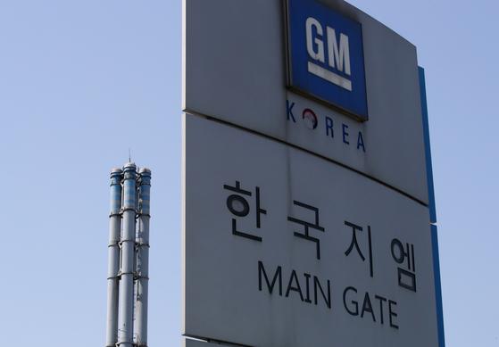 인천시 부평구 한국지엠(GM) 부평공장 전경. 뉴스1