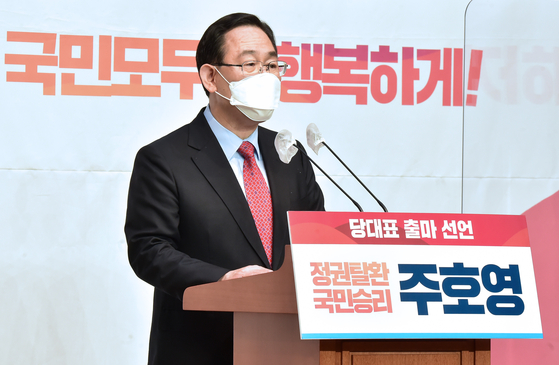 주호영 국민의힘 의원이 10일 서울 여의도 국회 소통관에서 당 대표 출마선언을 하고 있다. 오종택 기자