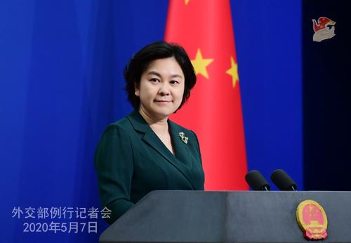 화춘잉 중국 외교부 대변인. 중국 외교부 홈페이지=뉴스1