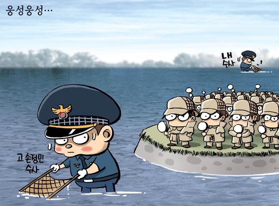 [박용석 만평] 5월 12일