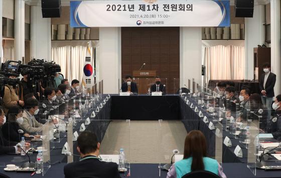 지난달 20일 오후 서울 중구 프레스센터에서 2021년 제1차 최저임금위원회 전원회의가 진행되고 있다. 뉴스1