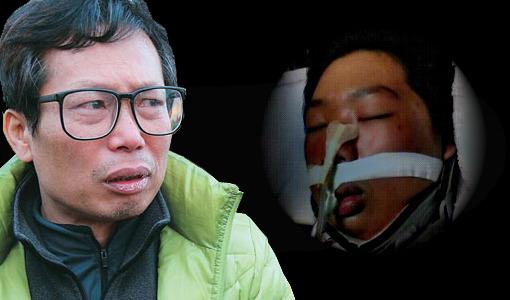 미국 유학 간 아들을 폭력에 잃은 이상희씨. 관 시위 끝에 가해자는 처벌됐다. 출처=굿모닝충청