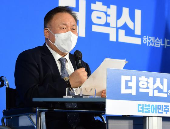 이상민 더불어민주당 5선 의원이 2일 서울 여의도 중앙당사에서 열린 2021 임시전국대의원대회에서 인사말을 하고 있다.
