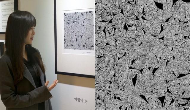 배우 구혜선의 작품. 사진 구혜선 인스타그램