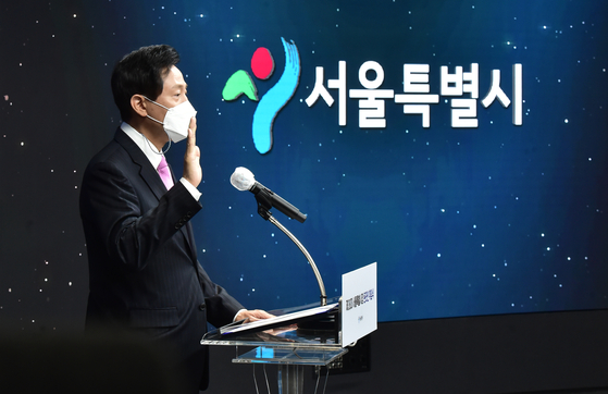 오세훈 서울시장. [사진공동취재단]