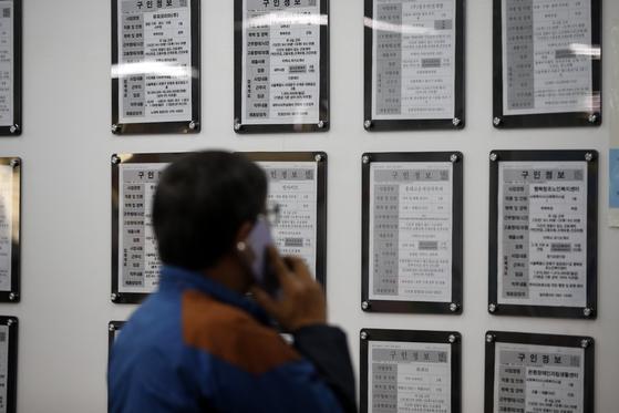 지난달 서울 마포구 서울서부고용복지플러스센터를 찾은 한 시민이 구인정보를 살펴보고 있다. 뉴스1