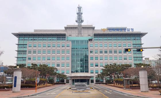 전북경찰청 자료사진. 연합뉴스