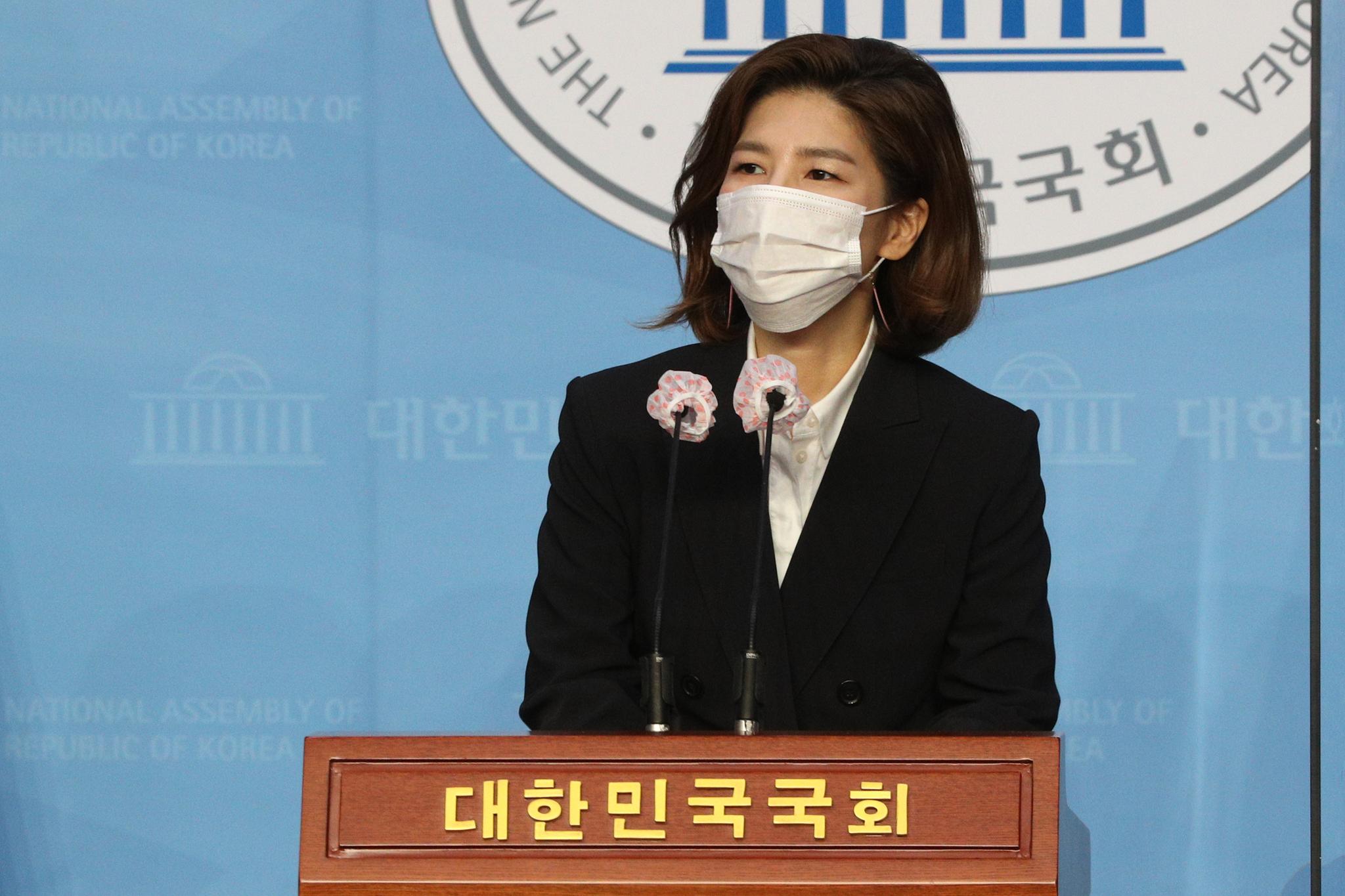 김예령 국민의힘 대변인. 중앙포토