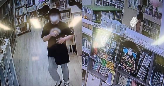 12일 페이스북 '천안 대신 전해드립니다' 페이지에는 한 아파트 내 도서관에서 음란행위를 한 남성을 찾는다는 제보 글이 게재됐다. 사진 페이스북