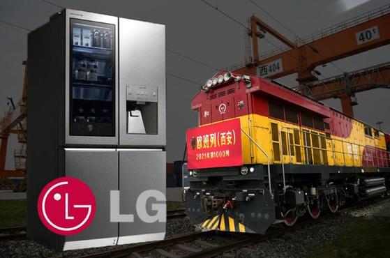 중국-유럽 화물열차