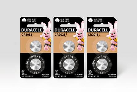 DURACELL이 지난 2월 출시한 무독성 쓴맛 코팅 적용 리튬 동전 건전지.