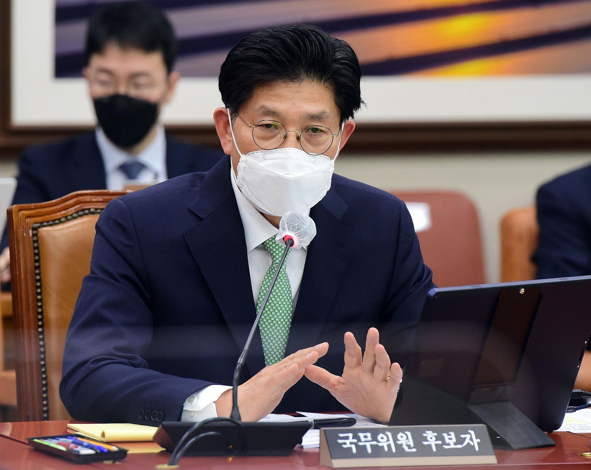 노형욱 국토교통부 장관 후보자. 오종택 기자