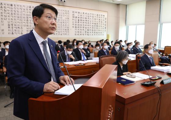 지난해 6월23일 김형연 당시 법제처 처장이 서울 여의도 국회에서 열린 법제사법위원회 전체회의에서 업무보고를 하고 있다. 뉴스1
