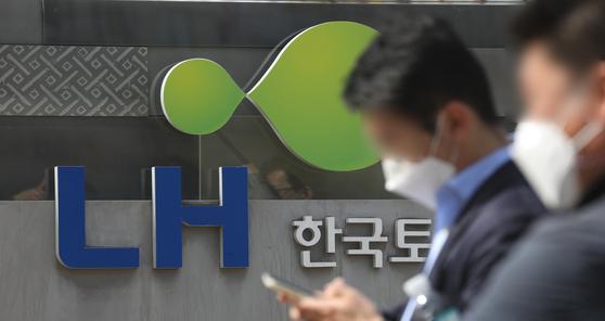 3월 17일 한국토지주택공사(LH) 본사. 뉴스1