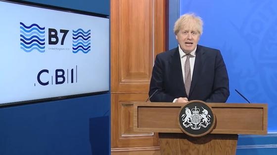 보리스 존슨 영국 총리가 12일 화상으로 열린 B7 정상회의에 참석해 연설하고 있다. [사진 영국경제인연합회]