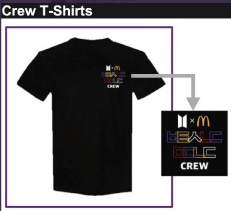미국 패션매체 SAINT 트위터 계정에 공개된 맥도날드 크루 티셔츠. 사진 트위터