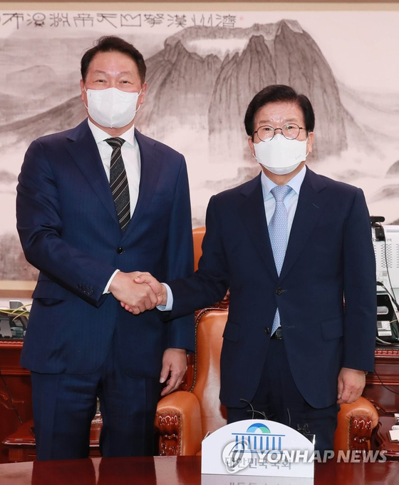 최태원 회장과 박병석 국회의장.