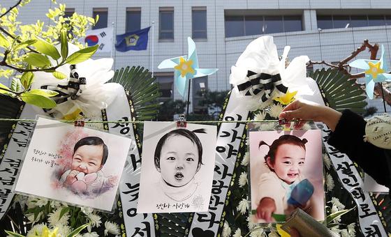 지난달 14일 서울남부지법 앞. 뉴스1