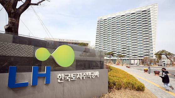 공기업 중 올해 정부에 지급하는 배당금이 가장 많은 LH 경남 진주 본사 전경. 연합뉴스