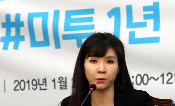 미투 1년 좌담회에서 발언하는 서지현 검사. 연합뉴스