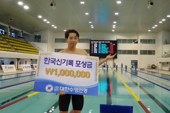 이틀 연속 남자 평영 100m 한국 기록을 세운 조성재. [사진 대한수영연맹]