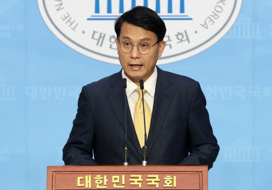 2020년 6월 22일 윤상현 무소속 의원. 뉴스1
