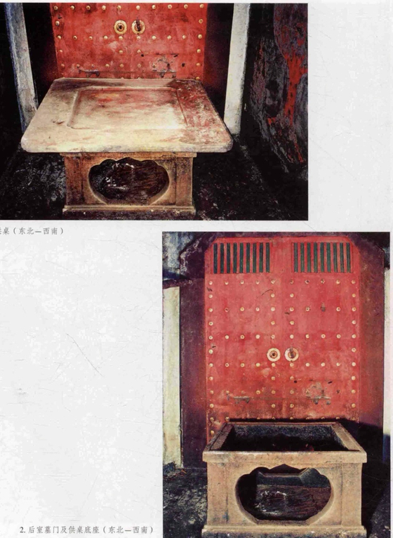 The coffin of Ma, the second queen, buried together in the royal tomb of Owolguk.  After excavation, the tomb was closed. [웨이보 캡쳐]