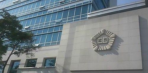 청주지법. 연합뉴스