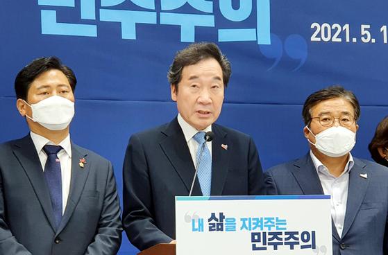 이낙연 더불어민주당 전 대표가 16일 오전 민주당 광주시당에서 기자회견을 하고 있다. 연합뉴스