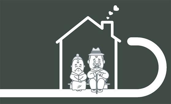 이번 개정안으로 주택연금도 압류방지통장으로 보호받을 수 있다. 중앙포토.