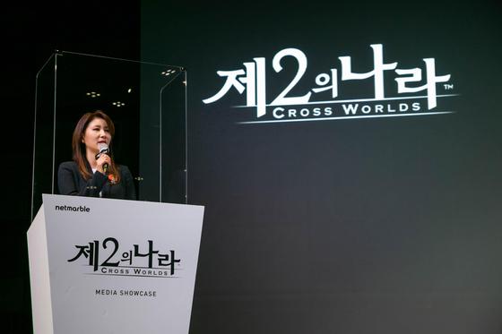 넷마블이 신작 게임 '제2의 나라'를 오는 6월 한국·일본 등 아시아 지역에 내놓는다.   사진은 넷마블 조신화 사업본부장이 14일 구로 본사에서 열린 '제2의 나라' 미디어 쇼케이스에서 발언하는 모습. [사진 넷마블]