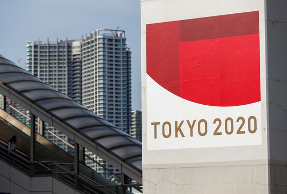 일본 도쿄 시내에 게시된 '도쿄올림픽' 포스터. 로이터=연합뉴스