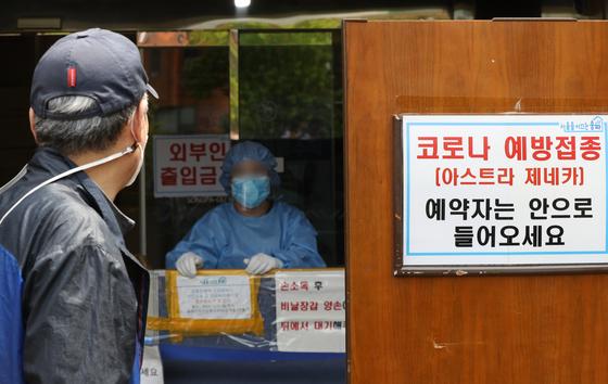 아스트라제네카(AZ) 백신 2차 접종 첫날인 14일 오후 서울 송파구보건소에 마련된 신종 코로나바이러스 감염증(코로나19) 백신 예방접종센터에서 시민들이 백신 접종을 위해 기다리고 있다. 뉴스1