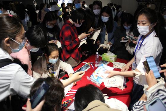 한국관광공사가 지난 15일 코로나19 확산 이후 1년 6개월 만에 중국 베이징 주중 한국문화원에서 '한국에 가서 놀자'라는 주제로 관광 설명회를 열었다. 사진은 한국 관광 설명회. [사진 한국관광공사 베이징지사]