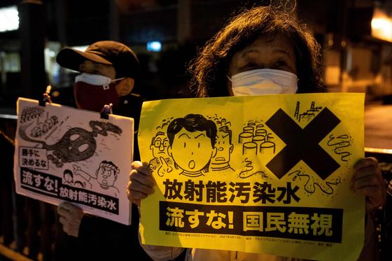 일본의 후쿠시마 원전 오염수 처리 문제와 관련해 지난4월 도쿄에서 해양 방류를 반대하는 시위가 열리고 있다. [AFP=연합뉴스]